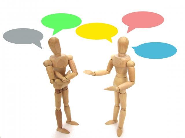 コミュニケーション力が自ずと磨ける