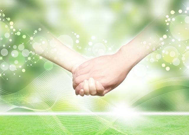 人と人とのつながりは財産